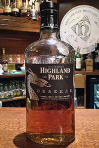 Highland Park Drakkar. Photo © 2013 by Mark Gillespie.
