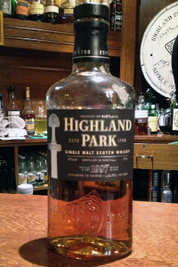 Highland Park Sword 1997. Photo © 2013 by Mark Gillespie.