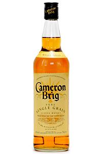 Cameron Brig Single Grain Scotch Whisky. Image courtesy Diageo.