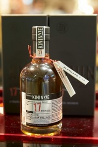Kininvie 17 Year old Batch #1. Image courtesy William Grant & Sons.