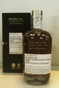 Berry Bros. & Rudd's North British 50-Year-Old Single Grain Scotch Whisky. Photo ©2014 by Mark Gillespie.