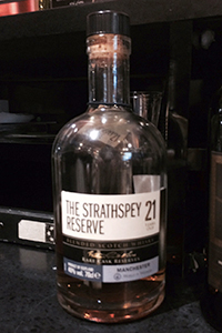William Grant & Sons Strathspey Reserve 21 Manchester Edition. Photo ©2014 by Mark Gillespie.