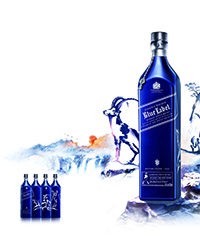 Johnnie Walker Blue Label Year of the Ram Edition. Image courtesy Diageo.