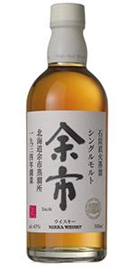 Nikka Yoichi Japanese Single Malt. Image courtesy Nikka Whisky.