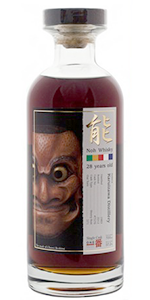 Number One Drinks Company's Karuizawa Noh 1983 Japanese Single Malt. Image courtesy Number One Drinks Company.