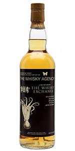 The Whisky Agency Irish 1989. Image courtesy Speciality Drinks.