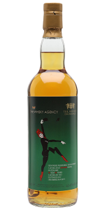 The Whisky Agency Speyside Region 1973 Blended Malt. Image courtesy The Whisky Exchange.