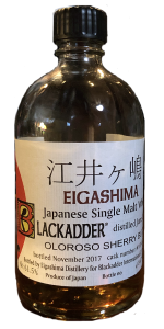 Blackadder Eigashima Oloroso Sherry Cask. Photo ©2019, Mark Gillespie/CaskStrength Media.