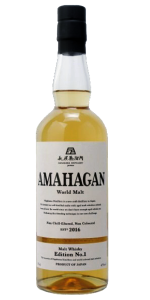 Amahagan World Malt Edition No. 1. Image courtesy Nagahama Distillery.