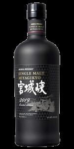 Nikka Miyagikyo Single Malt Limited Edition 2019 Whisky. Image courtesy Nikka Whisky.