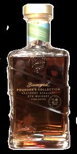 Rabbit Hole Boxergrail Founder's Collection Rye Whiskey. Photo ©2020, Mark Gillespie/CaskStrength Media.