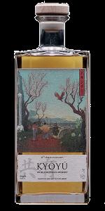 Dekantā Kyōyū world blended whisky. Image courtesy dekantā.